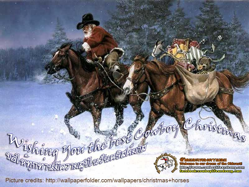 NWR cowboy christmas horses holiday abstrac 800x600t