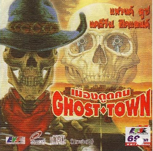 2GhostTown_CD_Cover-Front-s-